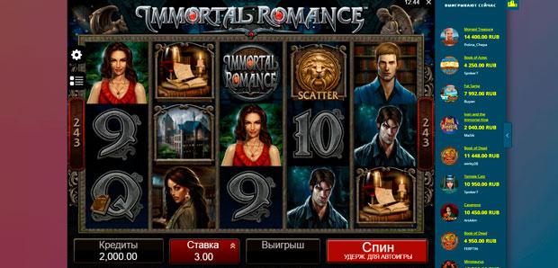Обзор слота Immortal Romance
