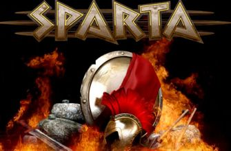 автомат Sparta