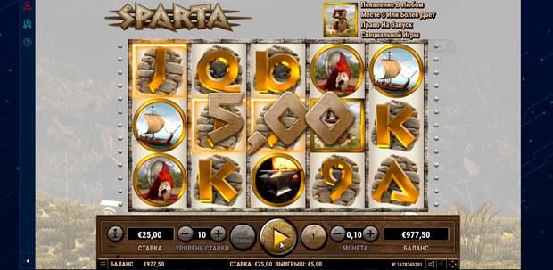 игровой автомат о спарте